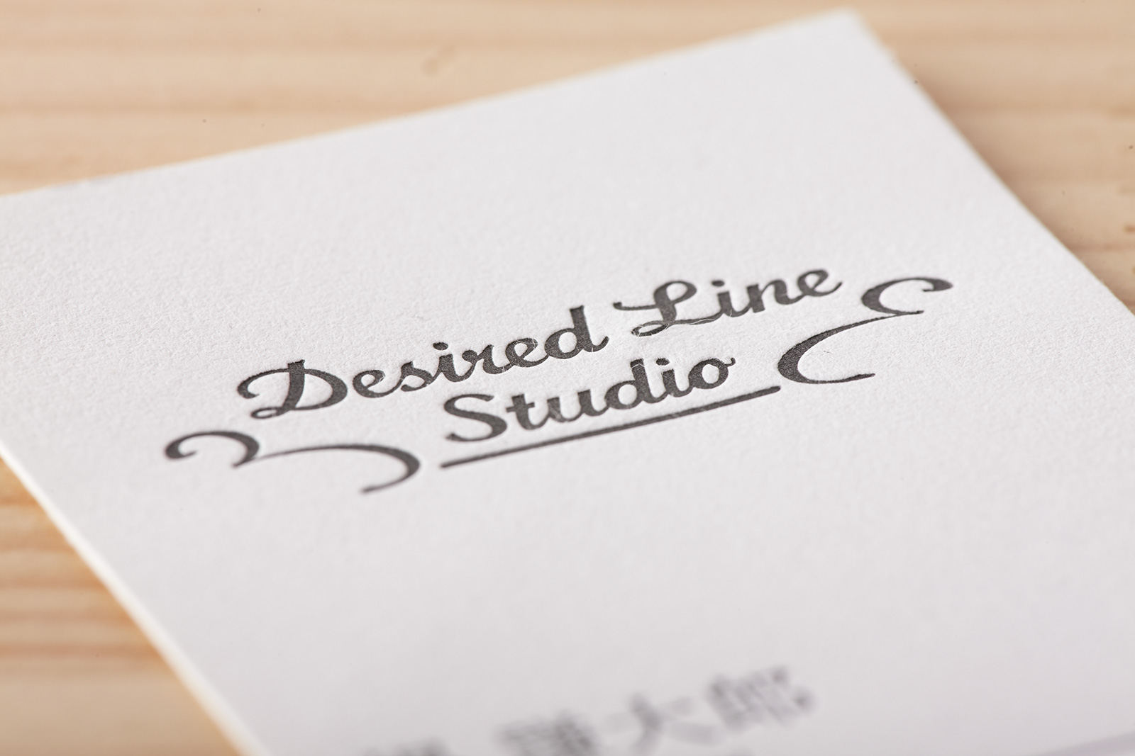 Desired Line Studio