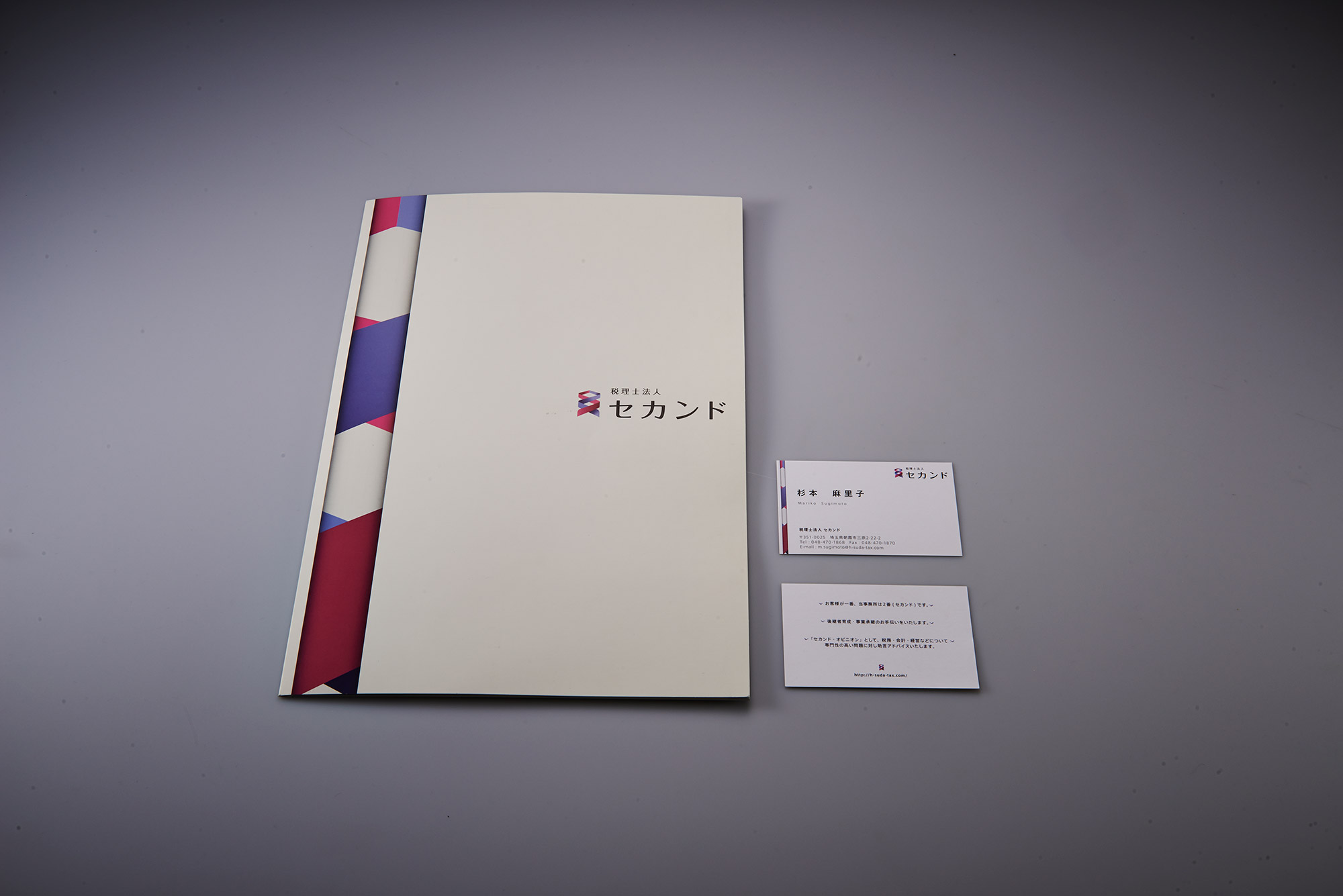 "Company Identity for Tax Accountants' Corporation ""Secound"""