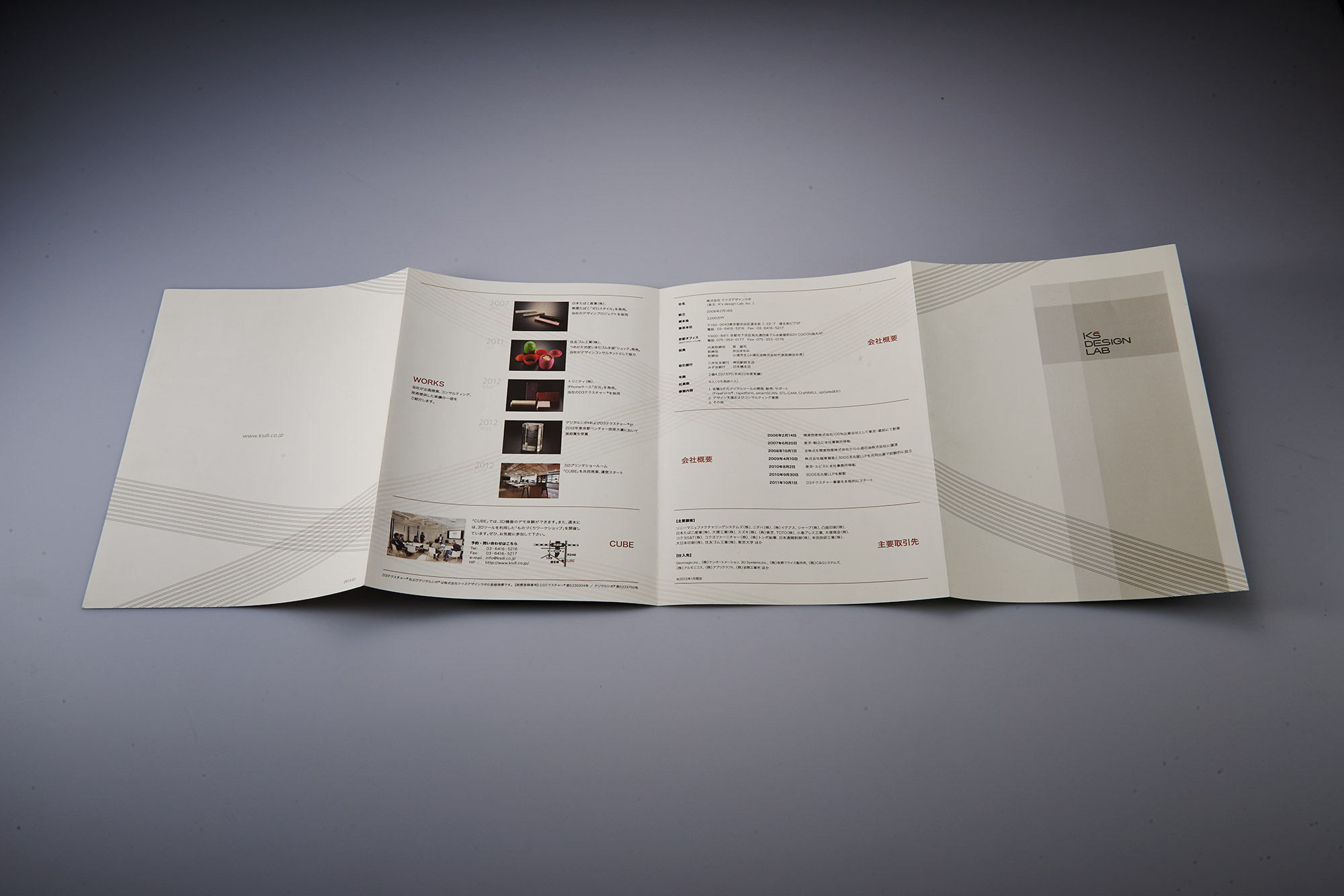 K's Design Lab. Brochure